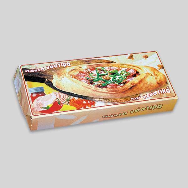 pizzaria4.jpg